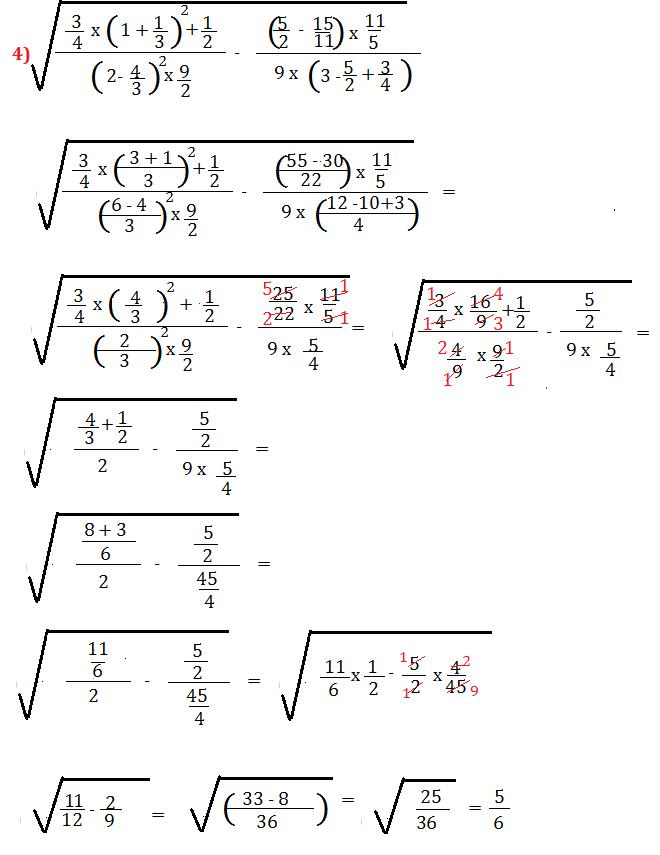 Espressione con frazioni, radice quadrata e potenza