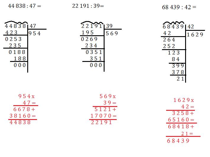 La Divisione A Due Cifre Programma Matematica Quarta Elementare