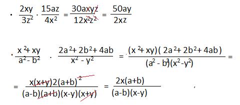 prodotto-di-frazioni-algebriche